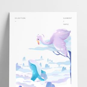手繪卡通云海里的鳥和琨免扣元素
