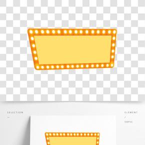 黃色的卡通方框