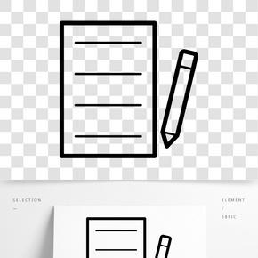 黑色紙張文具元素