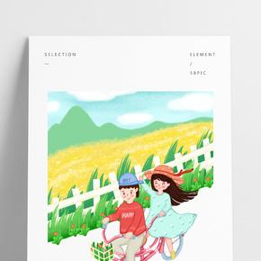 手繪卡通麥田邊騎車的孩子們免扣元素