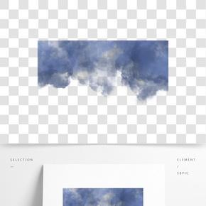 藍色云霧霧氣元素