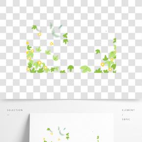 綠色植物裝飾樹葉邊框元素
