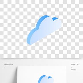 藍色圓弧創意云朵元素