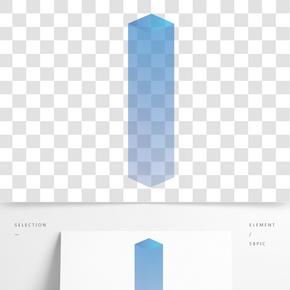 藍色創意立體大廈元素