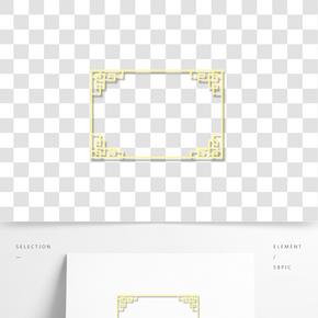 黃色的邊框免摳圖