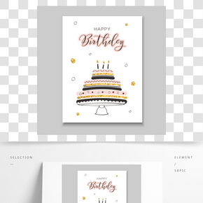 與一個蛋糕的生日賀卡在動畫片樣式