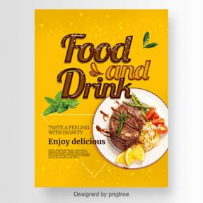 真正的传单与食物和饮料3D字体