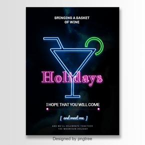 Neon Holidays字体海报
