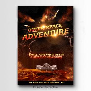 现代海报的太空探险与太空飞船
