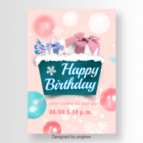 一天海报与生日快乐抽象字体