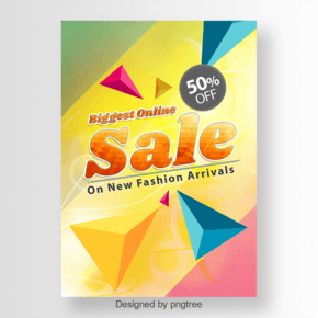 五颜六色的海报与梯度橙色销售字体设计