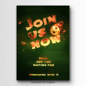 现在加入我们的火球的酷海报抽象字体