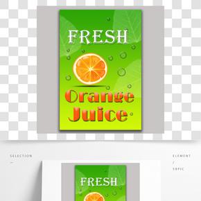 與橙皮字體藝術和水滴的新鮮橙汁傳單