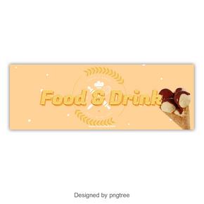 餐厅横幅与食物和饮料的字体