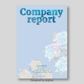 公司简报用五颜六色的鲜花报告