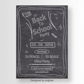 与回到在黑板字体设计写的学校党的简单的海报