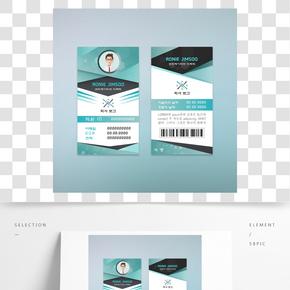 創意總監身份證設計