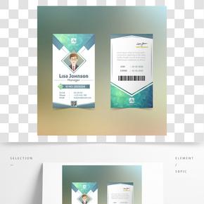 新外觀業務ID卡設計