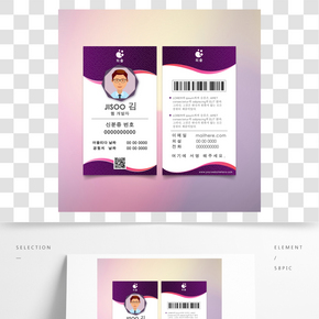 Kim Web開發者創意身份證