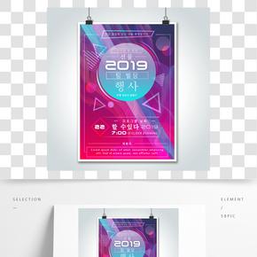 2019年新潮流廣告設計公司
