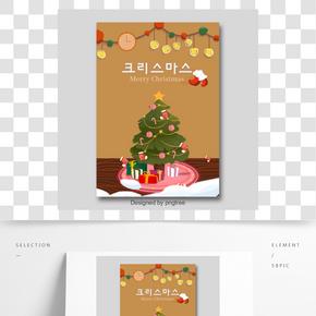 棕色圣誕禮品盒的海報設計