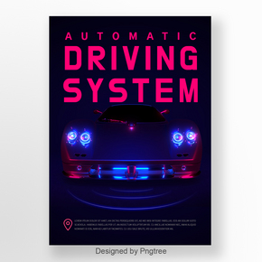 粉色蓝色潮流科学未来汽车自动驾驶?#20302;澄恢?#27979;量海报