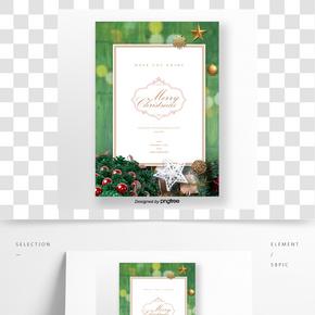 圣誕節[名]綠色[名]肝臟[名]樹花[名]背景[名]信[名]圣誕節請柬