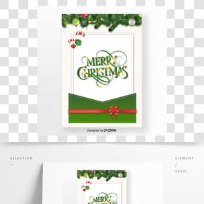 綠色精巧圣誕節信信封邀請海報