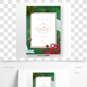 簡單圣誕節綠色背景信圣誕節邀請函