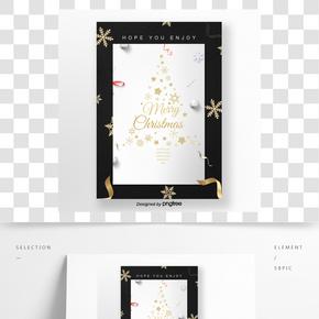 高級雪花信邀請函圣誕節海報