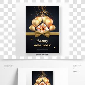 黑色和金色豪華氣球新年節日海報模板