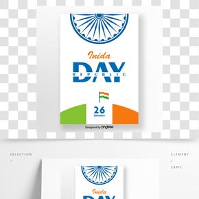 白色簡明印度共和黨海報