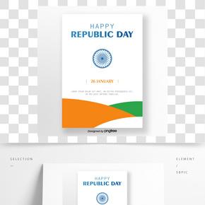 白色創意簡潔印度共和日海報