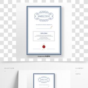 白色簡潔風創意結業證書海報