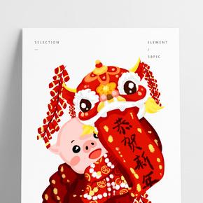 2019新年紅色喜慶豬舞獅子插畫