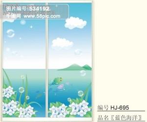 蓝色海洋玻璃移门图片大全_编号HJ-695