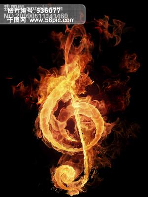 图燃烧的音符图片