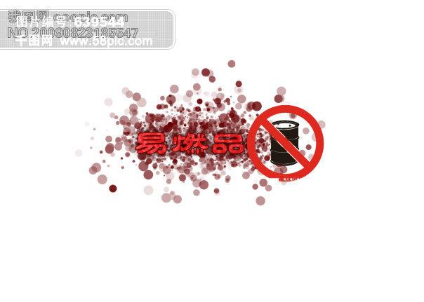手绘 设计图 标志图标 企业logo标志图片