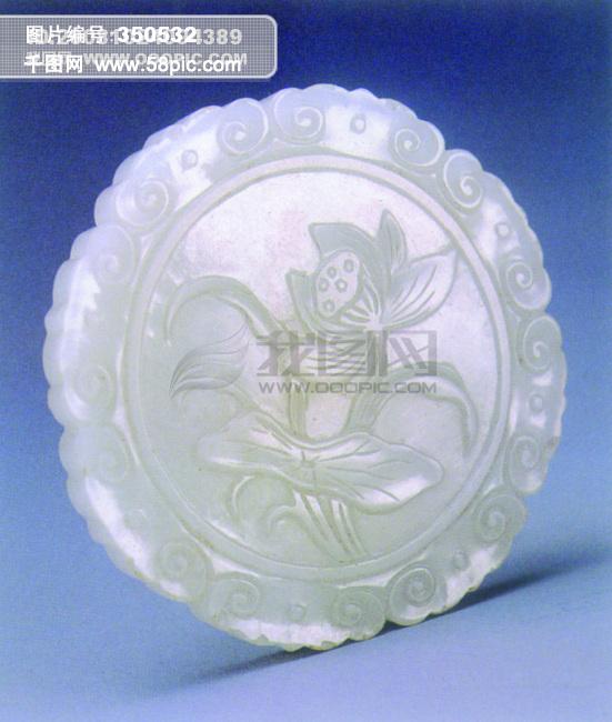 码瑙繁衍形式18815