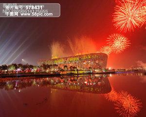 北京奥运会开幕式焰火表演