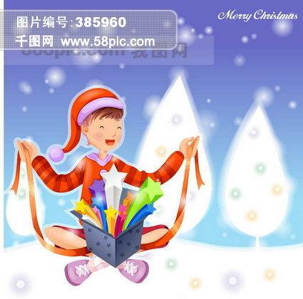 矢量卡通,人物,男女,情侣,浪漫,雪景,冬天,圣诞节,快