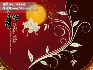 中秋<i>月</i><i>饼</i>包装<i>矢</i><i>量</i><i>图</i> <i>月</i><i>饼</i><i>矢</i><i>量</i><i>图</i> 中秋节<i>矢</i><i>量</i><i>图</i> 节日<i>矢</i><i>量</i>素材ai