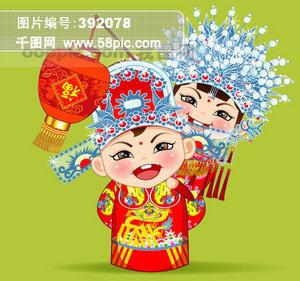 16 Q版卡通中国古装新婚娃娃