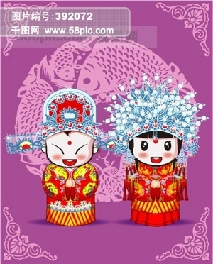 11 Q版卡通中国古装新婚娃娃