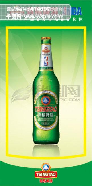 青岛啤酒,nba标志,啤酒