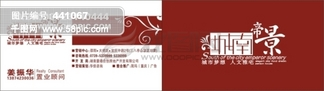 装饰公司<i>名</i><i>片</i><i>名</i><i>片</i><i>制</i><i>作</i>