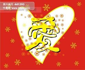 情人节矢量图_情人节矢量图_情人节海报矢量图