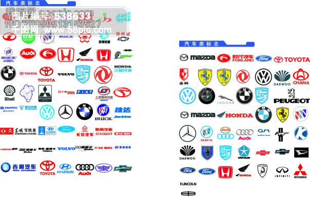 汽车类标志 桑塔纳标志 富康标志 夏利标志 长安铃木标志 大众标志