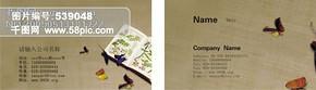 广告行业名片设计模板下载|cdr格式名片模版源文件_2009名片工匠