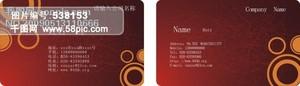广告行业名片设计模板下载|cdr格式名片模版源文件_2009名片工匠名片制作模板